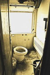 Worlds worst train toilet